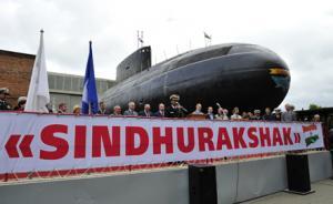 08773_Sindhurakshak_bd