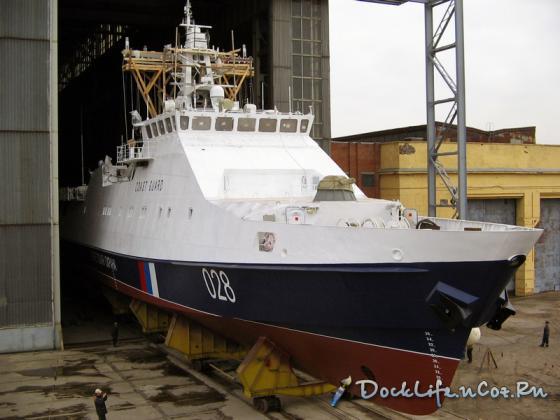 Пограничный сторожевой корабль «Жемчуг»
