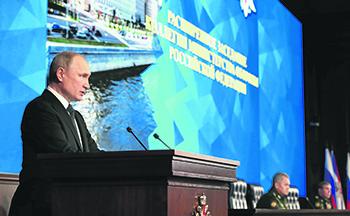 24 декабря 2019 года на расширенной коллегии МО Владимир Путин подвел итоги работы оборонщиков. Фото с сайта президента РФ