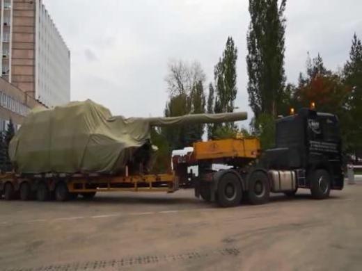 """Гаубица 2С35 """"Коалиция-СВ"""""""