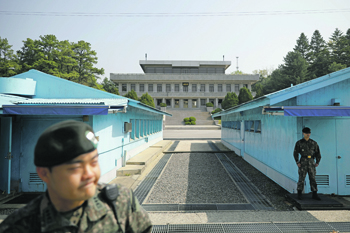 38-я параллель разделяет две Кореи, несмотря на желание двух стран объединиться. Фото Reuters