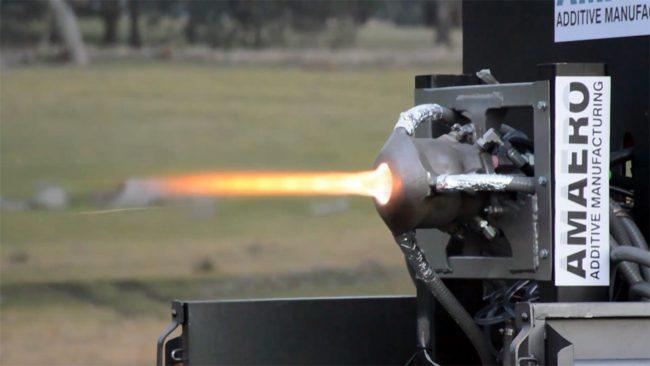 Испытания первого в мире реактивного двигателя, созданного при помощи технологий 3D-печати учеными из университета Монаша (Австралия) совместно со специалистами компании Amaero.