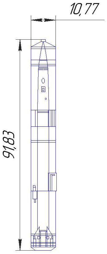 Зенитная управляемая ракета сверхбольшой дальности 40Н6.