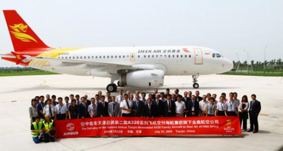 A320_Tianjin