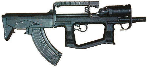 7.62мм автомат А-91, вариант середины 1990х годов. Интегральный 40мм гранатомет расположен над стволом<br>Источник: http://topwar.ru/.