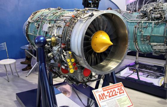 AI-222-25