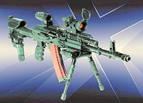 AK-74_FORT_Ukrain