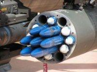 Система высокоточного вооружения APKWS. Источник: Военный паритет.
