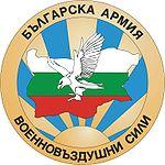 Эмблема ВВС Болгарии.