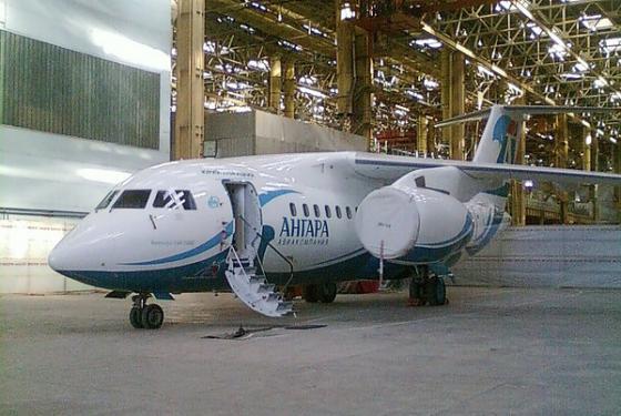 An-148_Angara