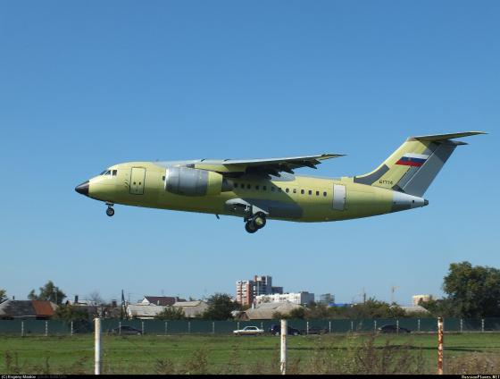 An-148_for_MCHS