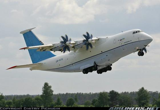 An-70_002