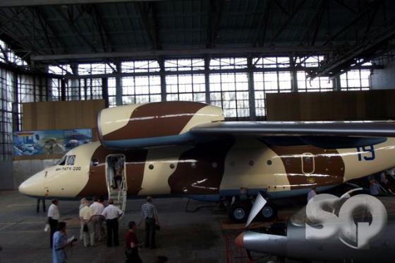 An-74TK-200