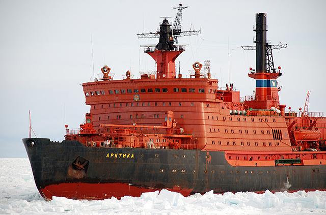 "Ледокол ""Арктика"". Источник: hobby.net.ua."