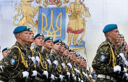 Army_of_Ukrain