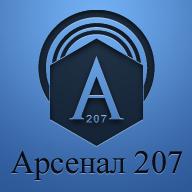 Arsenal-207_logo