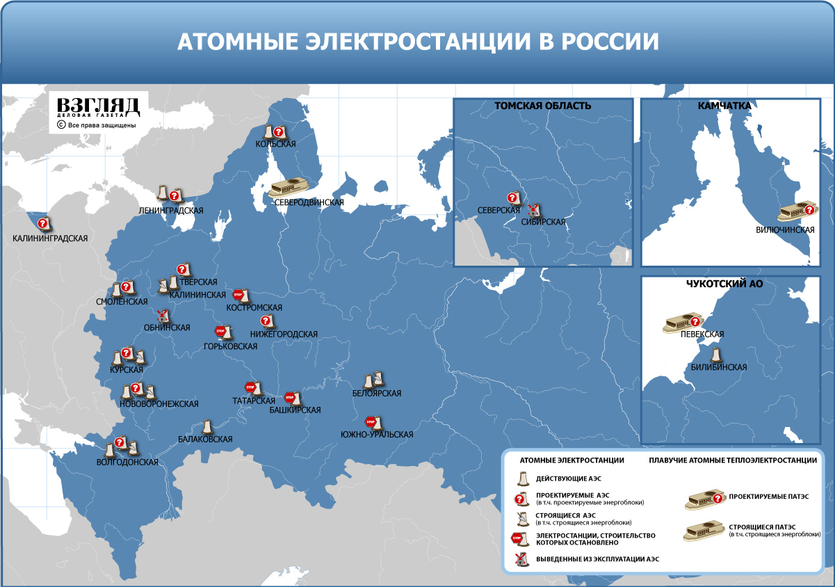 https://vpk.name/file/img/Atomic_power-stations_of_Russia.jpg