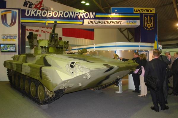 Советская БМП-1 с украинским вооружением. Фото: Сергей Птичкин. Российская газета.