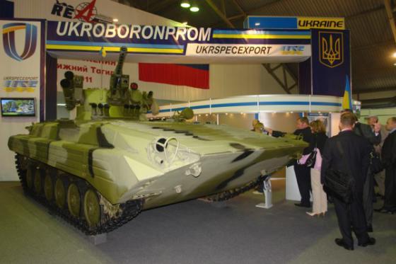 BMP-1_Ukraine