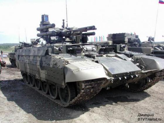BMPT_Terminator