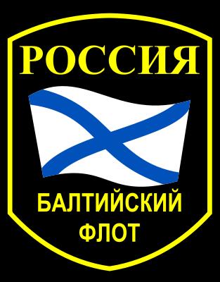 Baltiyskiy_flot