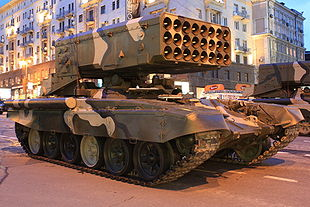 ТОС-1А на репетиции парада на Красной площади.