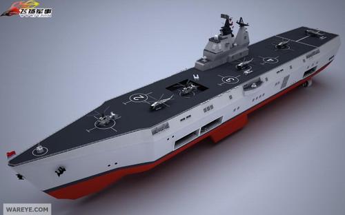 Модель китайского десантного вертолетоносца корабля-дока (ДКВД).