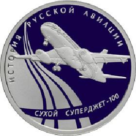 Coin_SSJ