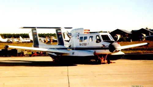 Многоцелевой самолет на воздушной подушке «Динго» безаэродромного базирования.