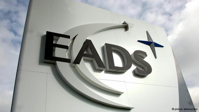 Концерн EADS.