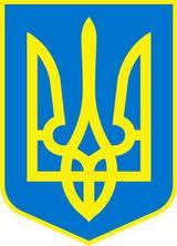 Emblem_of_Ukrain