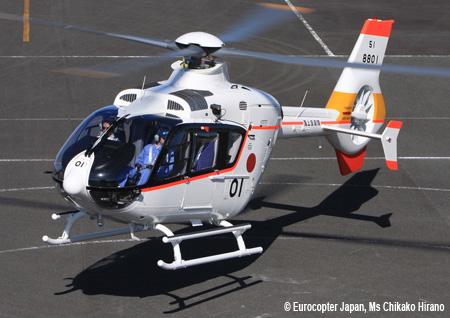 Eurocopter_Japan_EC135