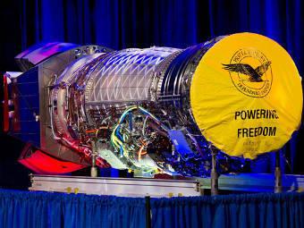 Последний двигатель F119. Фото пресс-службы Pratt & Whitney.