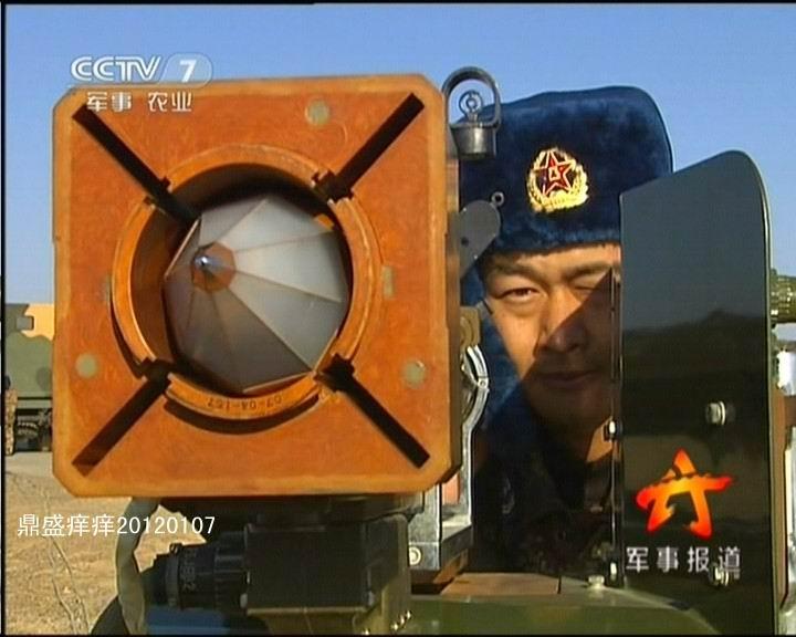 Китайский переносной зенитный ракетный комплекс FN-6 (FeiNu-6). Источник: militaryphotos.net. Фото сделаны по видеокадрам телеканала CCTV7.
