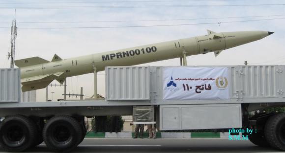 Ракета Фатех 110. Фото с сайта trmilitary.com.