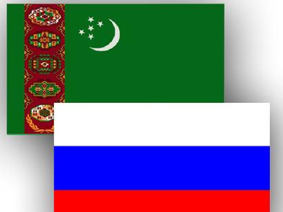 Flags_Turkmenistan_Russia