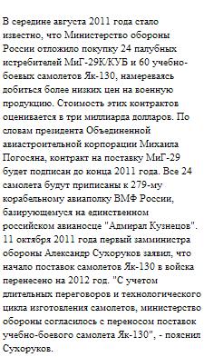 Гособоронзаказ 2011.
