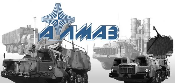 GSKB-Almaz-Antey_logo