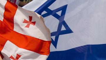 Georgia_Israil_flags