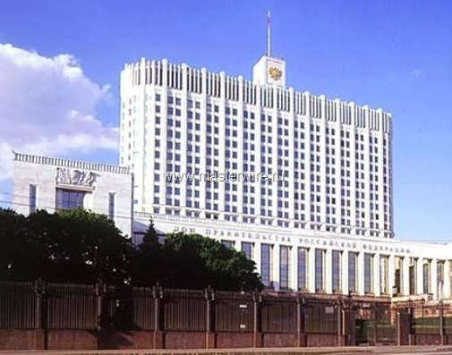 Government_of_Russia
