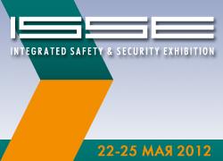 Логотип выставки ISSE-2012. Фото www.isse-russia.ru.