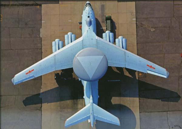 Советский средний военно-транспортный самолёт ИЛ-76