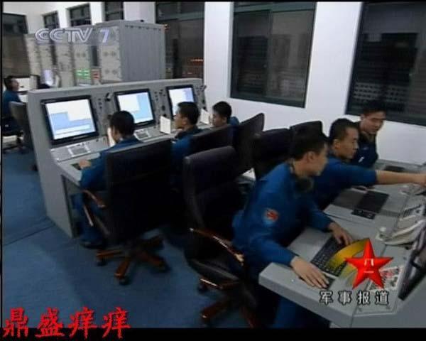 Расположен в Центральной и Восточной Азии. Столица: Пекин.<br>