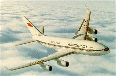 Дальнемагистральный широкофюзеляжный самолёт (235 до 300 мест)