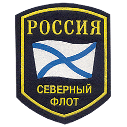 Image_Russian_Northern_Fleet_patch
