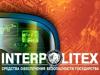 Interpoliteh-2011_logo