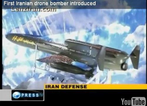 Иранский ударный беспилотный летательный аппарат Karar («Атакующий»).