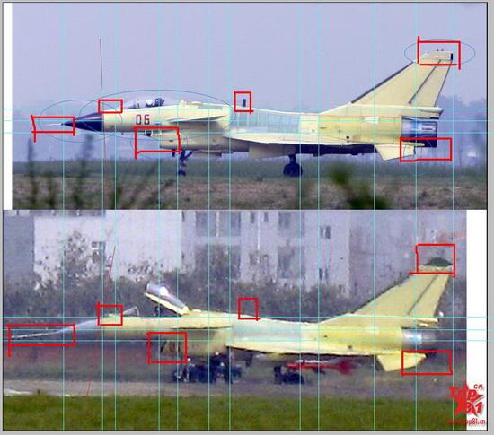 Сравнение китайских истребителей J-10B и J-10A.