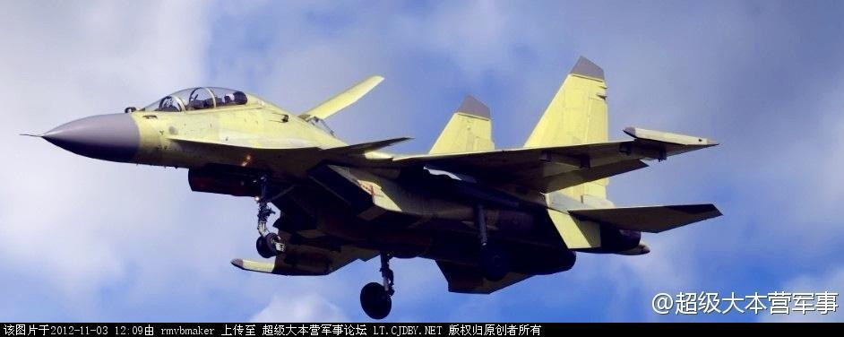Китайский палубный истребитель J-15S.