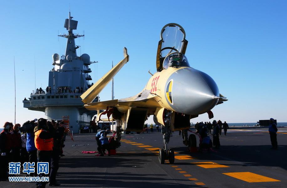 Истребитель J-15 на борту авианосца &quot;Ляонин&quot;. 23 ноября 2012. Источник: news.xinhuanet.com<br>.